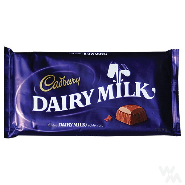 Cadbury Chocolate Spread Price