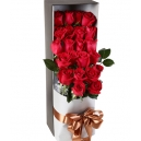Rose in Box Send to philippines
