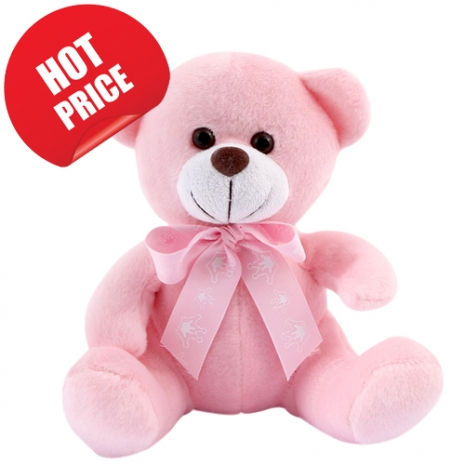 """8"""" Inch Cute Pink Color Small Size Teddy Bear"""
