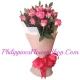 send passionate 12 pink roses bouquet to philippines